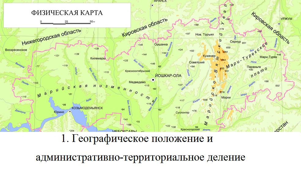 Административно-территориальное устройство. Географическое положение